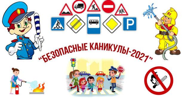 Обращение Главного государственного инспектора г. Черкесска по пожарному надзору