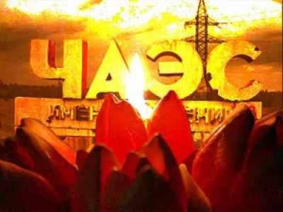 Митинг, посвященный 32-й годовщине аварии на Чернобыльской АЭС