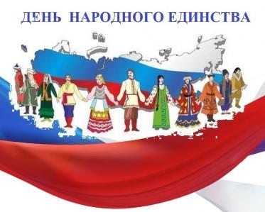 Всероссийский открытый урок «#МыВместе»