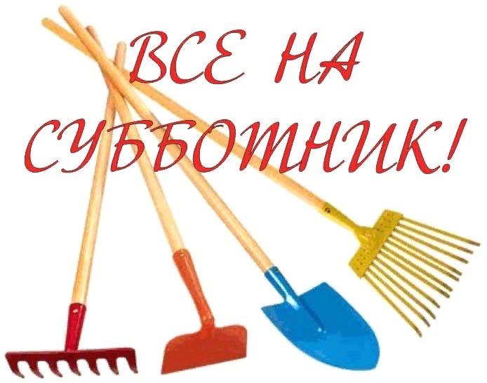 """Общегородской месячник """"Чистый город"""""""