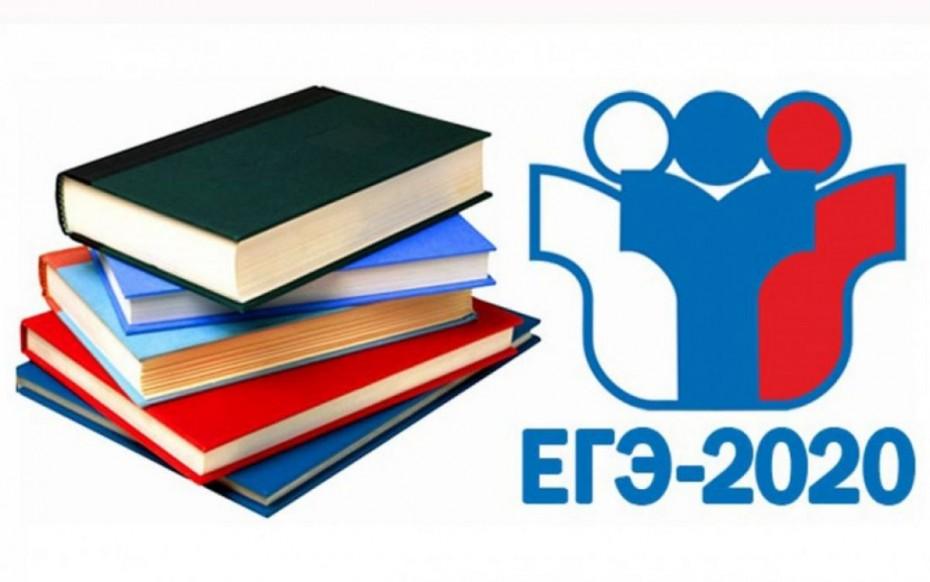 Расписание и схема проведения ЕГЭ-2020 в КЧР