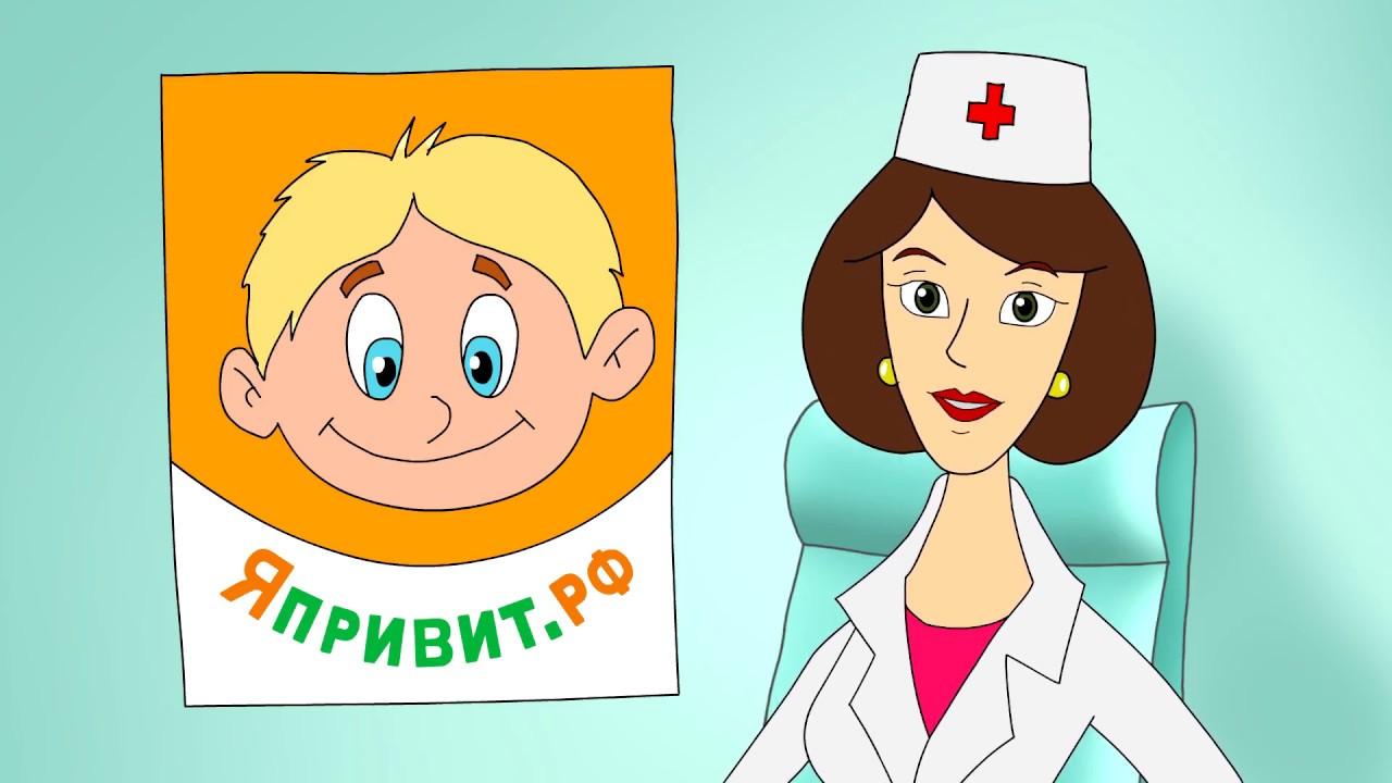 Единая неделя иммунизации - 2017!
